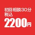 ico_free30